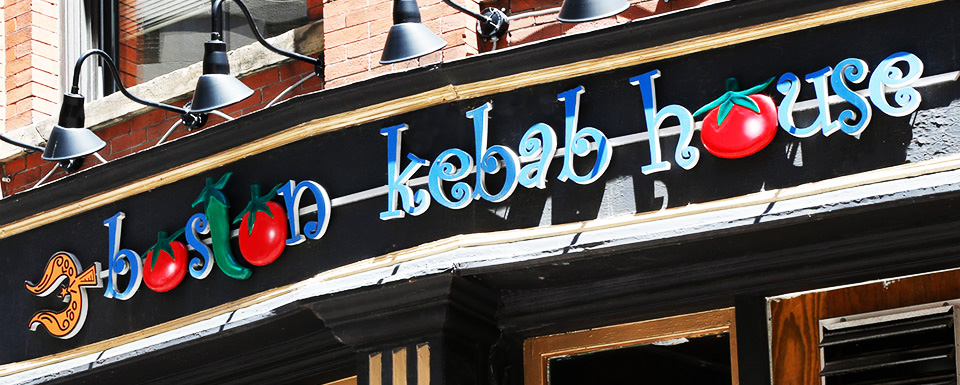 Boston Kabob House Sign
